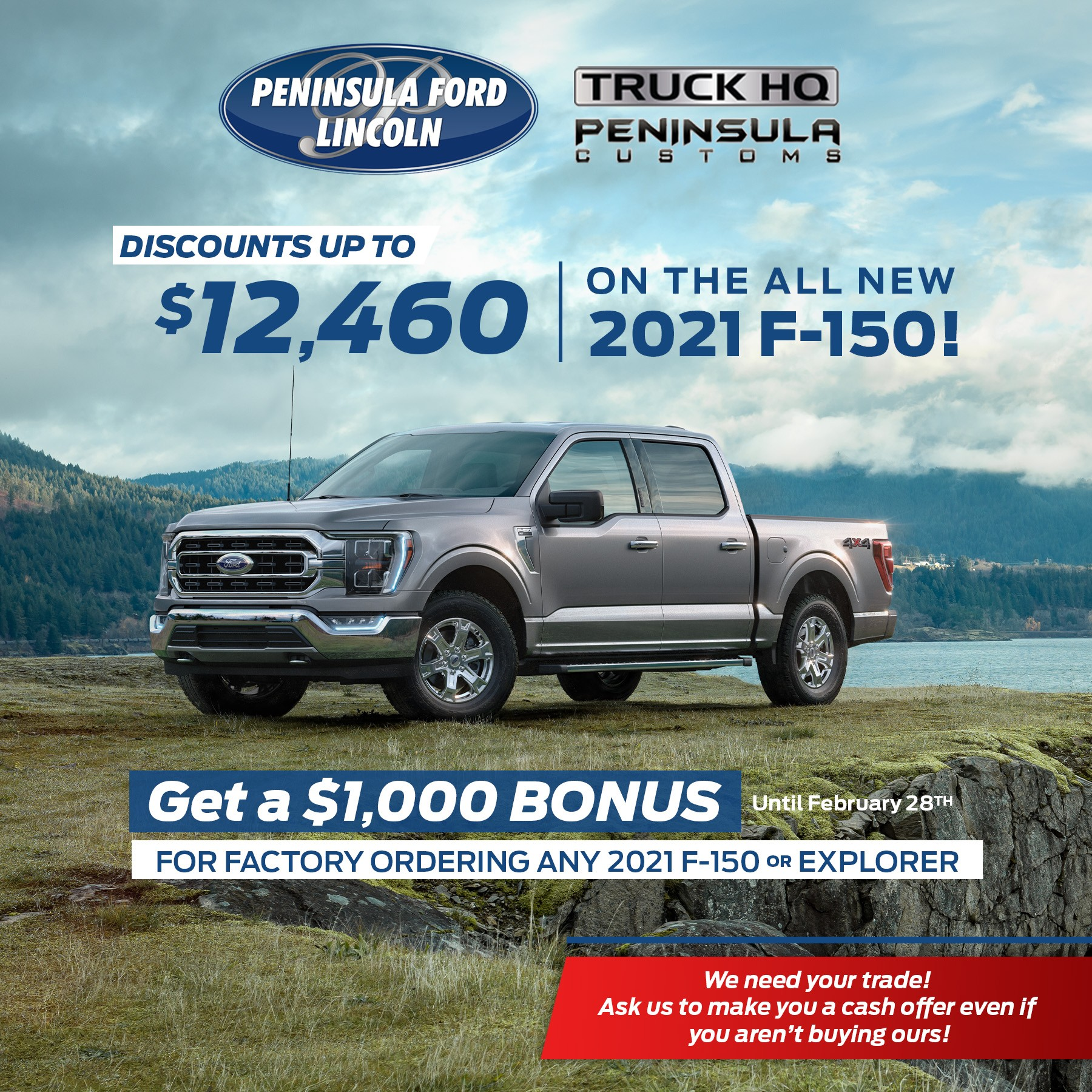 Discounts up to $12,460 On All The New